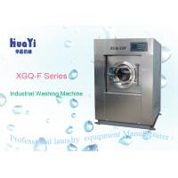 Heavy Duty Industrial Washing Machine Extractor For Hospital / Hotel Manufactures