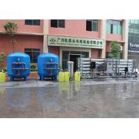 Water Treatment Industrial Reverse Osmosis Water System , 50T Demineralized RO Membrane System Manufactures