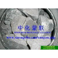 China calcium carbide GAS YIELD295L/KG SIZE50MM-80MM on sale