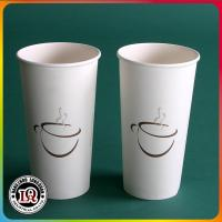 LQ 8/12/16oz single wall disposable paper cup Manufactures