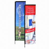 Medium Flag Banner on Grass/Sand/Snow, with Ground Stake Manufactures