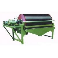 China Wet & Dry Iron sand magnetic separator on sale
