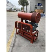 Sreatment BK7006 2.2KW Three Lobe Roots Blower For Aeratioewage Tn / Backwashing Manufactures