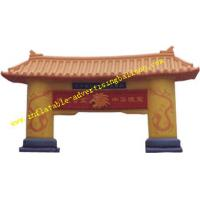 Quality Inflatable Arch With Custom Size For Show / Celebration / Advertising for sale