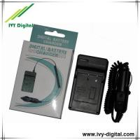 China Digital Camera Battery Charger on sale