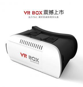 China 2016 new design glass 3D VR Box 3D VR Headset for Mobile Vr Glasses on sale