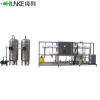 China Electrodeionization Purified Water Treatment Plant , RO Machine EDI System Reverse Osmosis Filter on sale