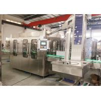 Aluminum Cap Beverage Juice Filling And Sealing Machine 4.23KW For 330ml Glass Bottle Manufactures