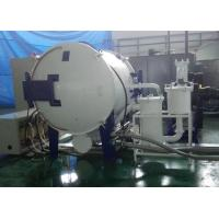 2280 ℃ Tungsten Carbide Sintering Furnace With Double Layer Water Cooling Structure Manufactures