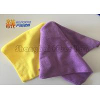12 Packs 40cmX40cm Custom Microfiber Cloth , Car Detailing Microfiber Towels Manufactures