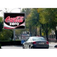 China 2R1G1B DIP Front, IP65; Rear, IP43 Roadside Outdoor LED Signs For Advertising, City Beautifying on sale