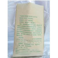 GMP factory Animal drugs company vitamin b complex injection for horse sheep cattle Manufactures