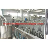 professional starch design for potato starch factory |potato starch process factory with design Manufactures