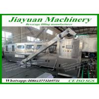 Pure Water 5 Gallon Filling Machine Manufactures