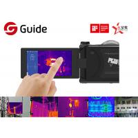 China Guide C640P Advanced Infrared Thermography Camera With 640×480 IR Sensor on sale