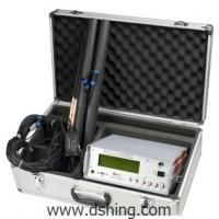 DSHD-C Natural VLF Water Detector Manufactures