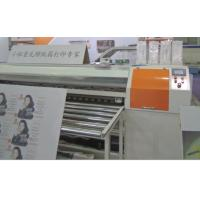 Quality corrugated honeycomb digital printing machine for sale