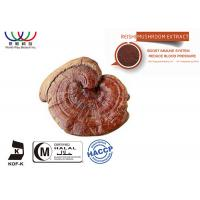 Water Soluble Reishi Mushroom Extract Powder Polysaccharides For Pharmaceutical Manufactures