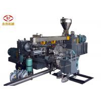 China Two Stage Horizontal Plastic Pelletizing Machine For PVC Cable Material ZL75-180 on sale