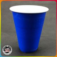 16oz blue colored pp plastic cup,plastic pudding cup,plastic pp cup Manufactures