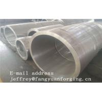 Rolled Forged Sleeves Max Length 1240 mm  4140 42CrMo4 34CrNiMo6 Heat Treatment And Rough Machined Manufactures