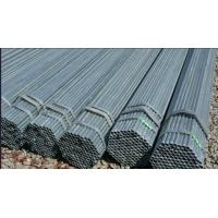 1/2 - 8 Inch Galvanized Steel Pipe , BS Standard Hot Dip Galvanizing ERW Steel Tube Manufactures