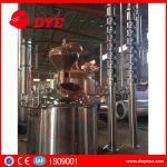 copper mini home laboratory alcohol distillation equipment apparatus