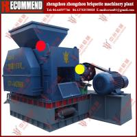 High capacity new type iron dust briquette machine-Zhongzhou 20 t/h Manufactures