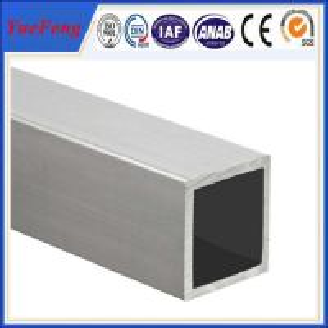 China top aluminium square tube standard size,customized size aluminium hollow tube Manufactures