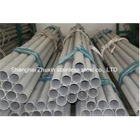 Hot Rolled  AISI GB DIN JIS EN ASTM Stainless Steel Tube with Annealing Surface Manufactures