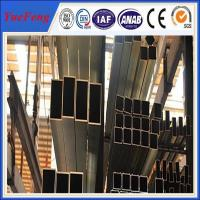 Top aluminium pipe manufacturers with hundred sizes of anodized aluminium tube Manufactures