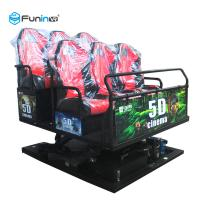 Quality 220V 5D Theater Equipment 6 DOF Movement 3.75 - 5.50KW Power 12 Months Warranty for sale