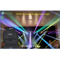 YODN and Philips 2R Lamp is Optional 2R Cabeza Movil Beam Light 130W for Wedding Stage Manufactures