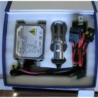 China Motorcycle HID Xenon Kit on sale
