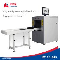 Banks X Ray Baggage Scanner Equipment , Security Detection Systems With Lcd Display Manufactures