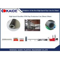 Durable Plastic Pipe Manufacturing Machine , Glassfiber PPR Pipe Production Line Manufactures