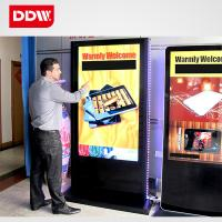 55 inch Standalone Digital Signage with Free Opensource Digital Signage Server Software Manufactures