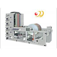 Paper Cup / Label 4 Color Flexographic Printing Machine With Ceramic Anilox Roller Manufactures