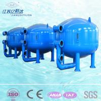 China Swimming Pool Silica Sand Filter For Water Purifcation Solids Removal on sale