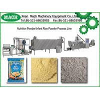 high capacity baby food nutrition grain powder processing line Manufactures