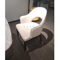 China Modern French White Leather Upholstered Dining Chair on sale