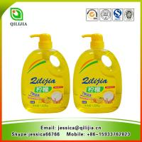 Fresh Lemon Perfume Liquid Dishwashing Detergent Manufactures