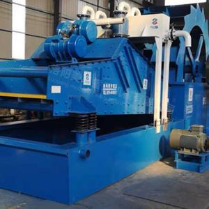 China Multifunction Single Wheel Sand Washing Machine 40mm PU Dewater Screen on sale