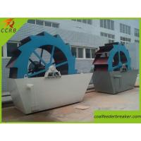 XSD Series Impeller Sand Washing Equipment Manufactures