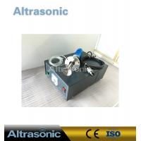 Chemical Reactions Atomization 30Khz Ultrasonic Nebulizer For Liquid Chemical Mixing Manufactures