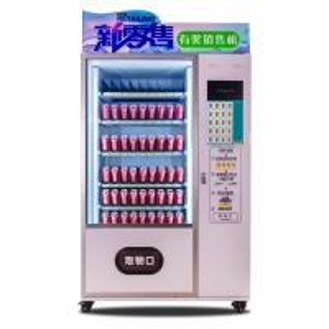 China 1250 * 830 * 1900MM Retail Vending Machine , 100 - 240V Coke Vending Machine on sale