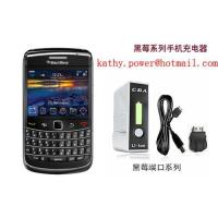 Blackberry  charger factory  & supplier Manufactures