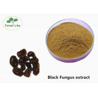 Pure Natural Plant Extract Powder Black Fungus Extract Health Supplement Manufactures