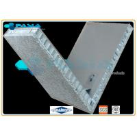 Buy cheap V Shape Marble Stone Honeycomb Panels For Outdoor Stone Cladding Module from wholesalers