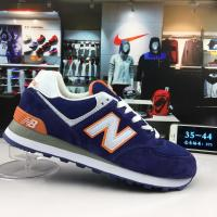 Unisex New Balance Sneakers CLR5378 discount brand shoes sports sneakers www.apollo-mall.com on slaes Manufactures